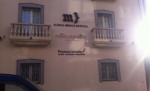 Casa Hispano Árabe de Badajoz Lateral